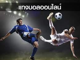 แทงบอลออนไลน์ เว็บUfabet คาสิโนออนไลน์ ในปี 2021